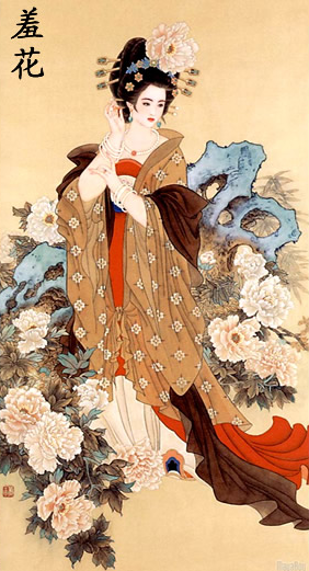 Yang Yuhuan, known as one of the Four Beauties of ancient China…and a BIG fan of Lychees.